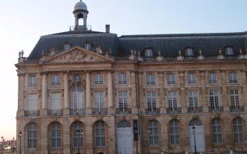 Façade musée des Douanes